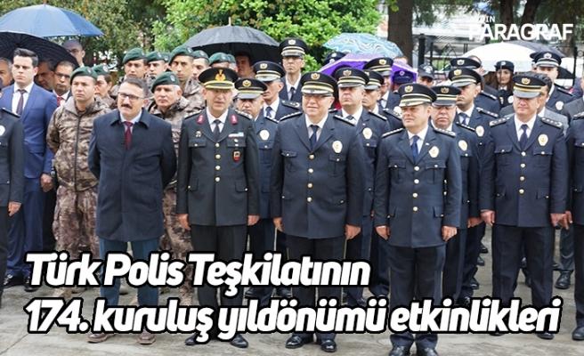 Türk Polis Teşkilatının 174. kuruluş yıldönümü etkinlikleri